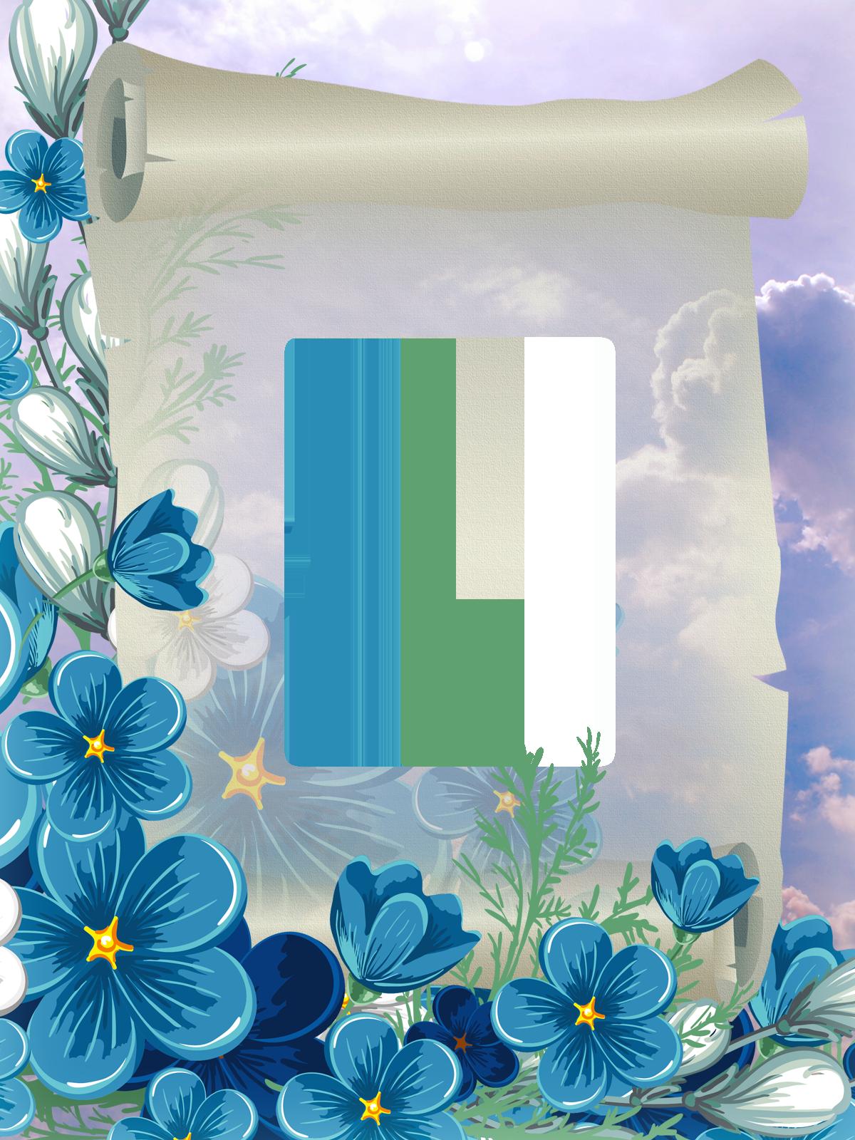 Картинка с рамкой из цветов