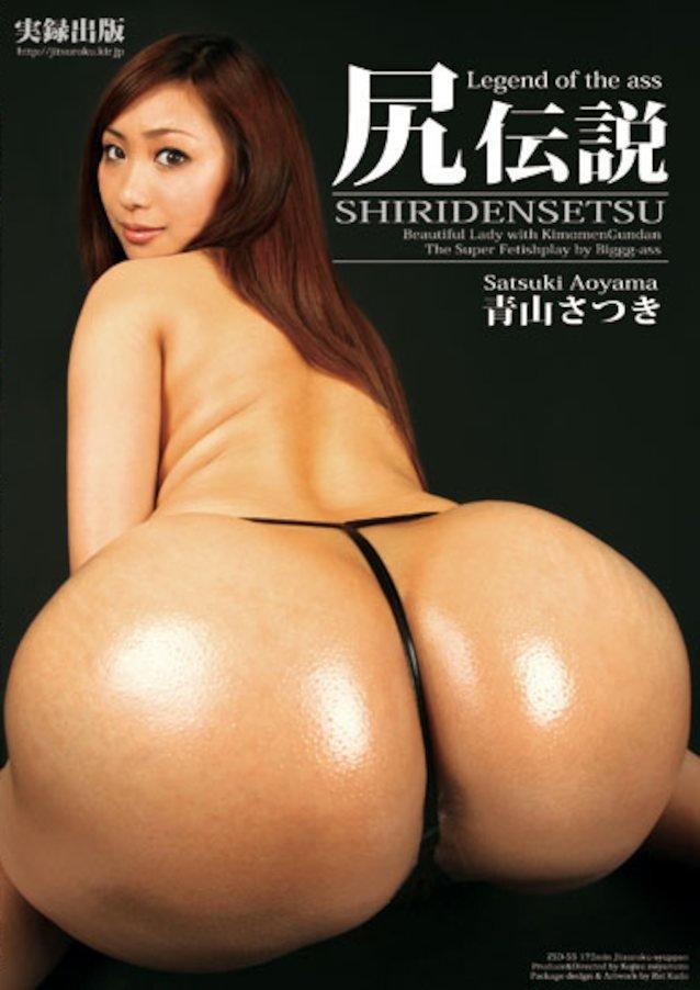 Фото азиатка с большой жопой, красивых телок трахают в попку