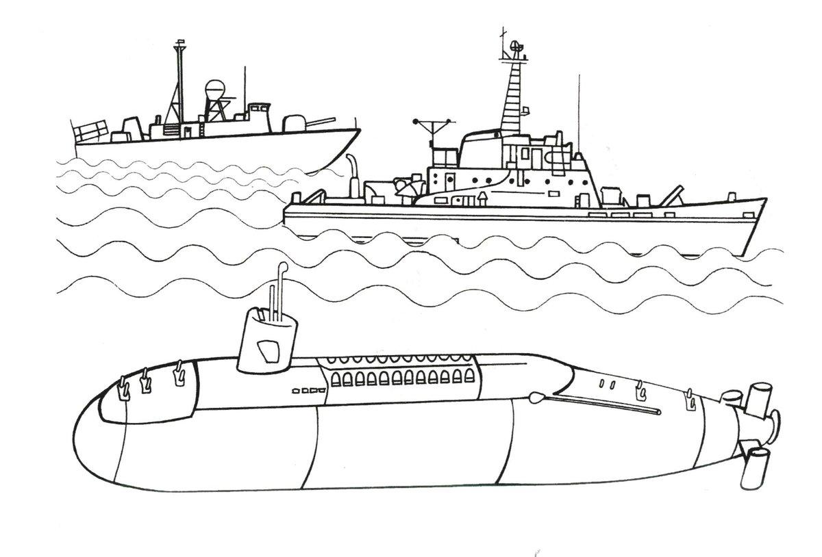 Подводная лодка картинки для раскрашивания