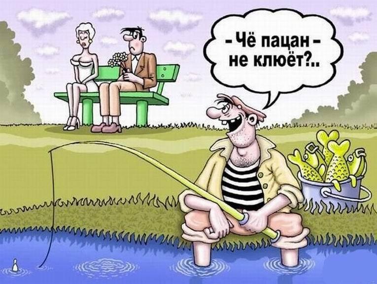 Самые смешные карикатуры и картинки
