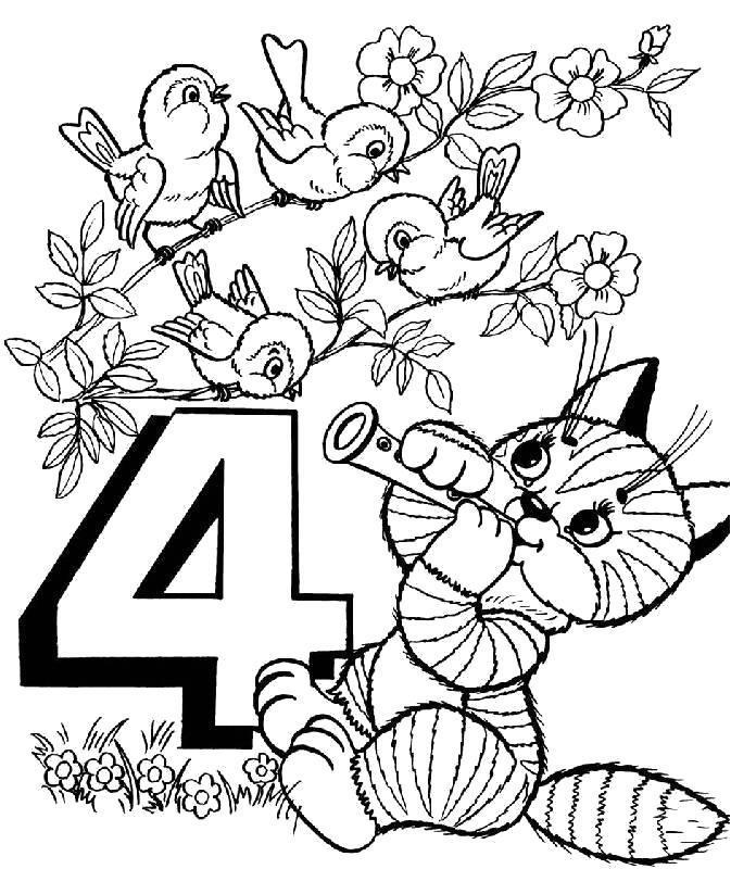 Цифра 4 картинки для детей, день
