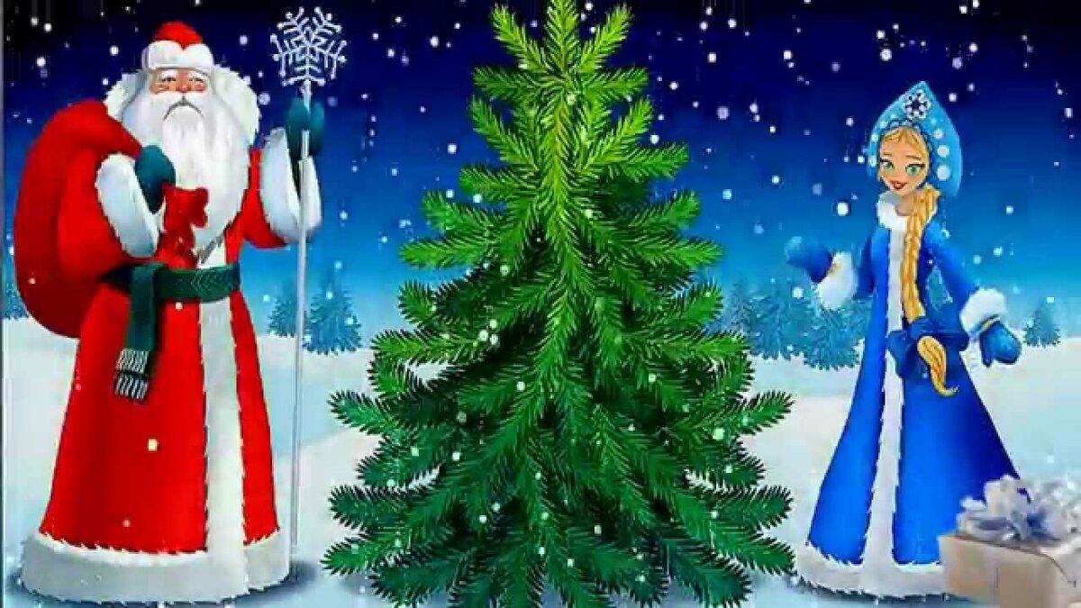 Новогодние видео открытки на 2012