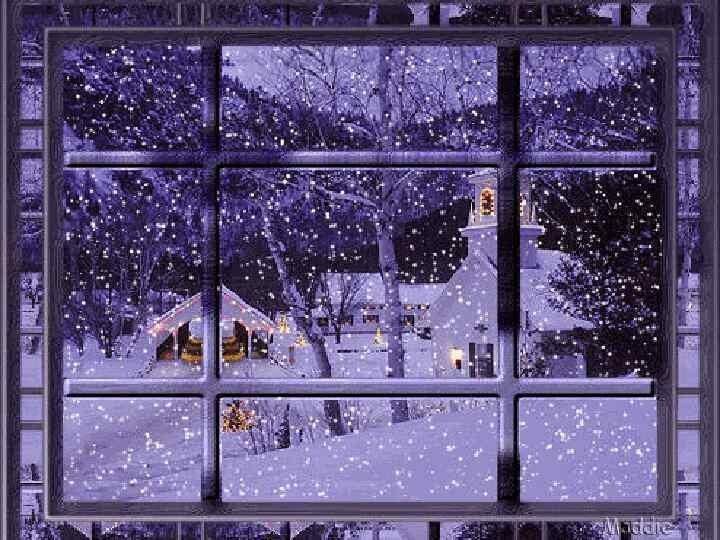 Днем рождения, снег за окном картинки анимации