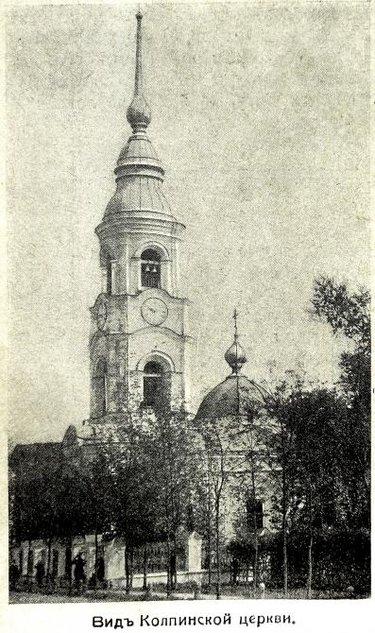 архангело-городская церковь старое