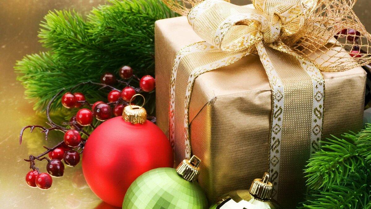 Юбилеем, картинки подарки с новым годом