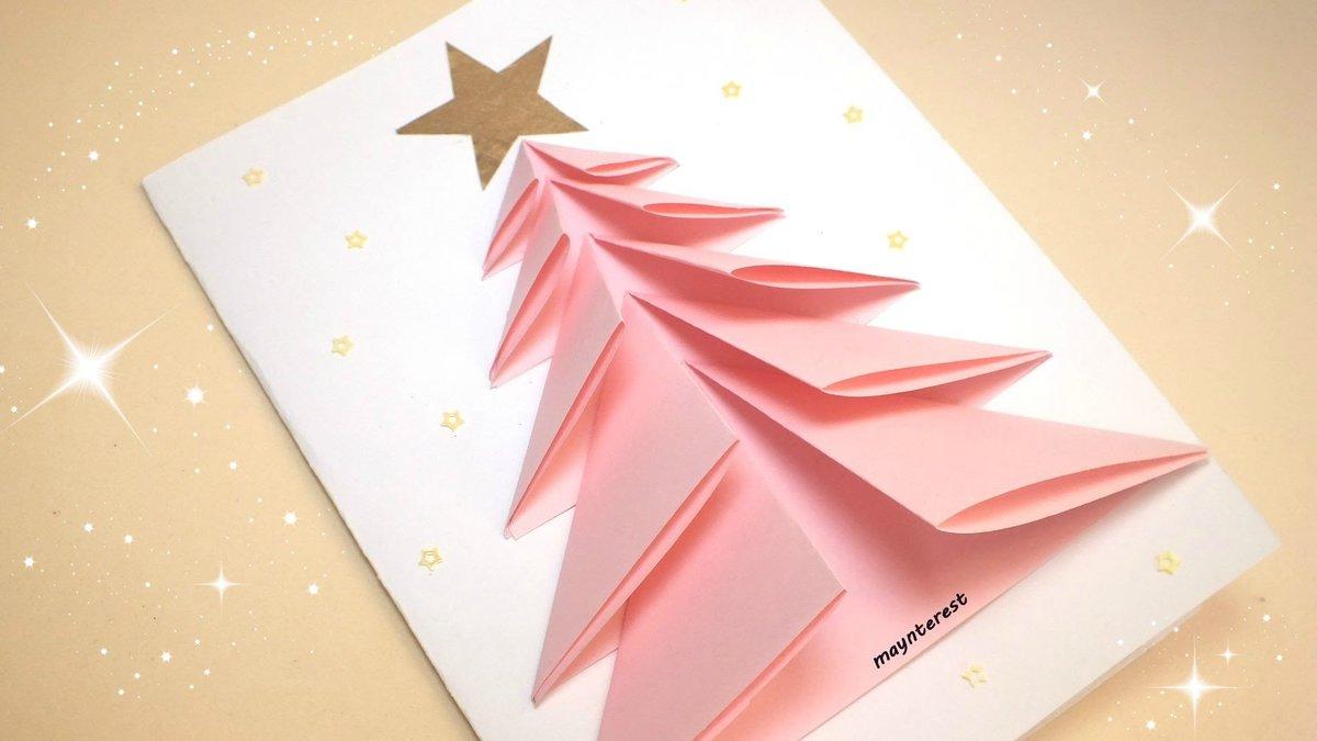 Смешные лоси, открытки из оригами на новый год