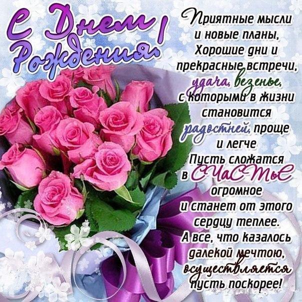 Поздравления с днем рождения голосовая открытка, картинки дружбы надписями