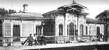 вокзал колпино