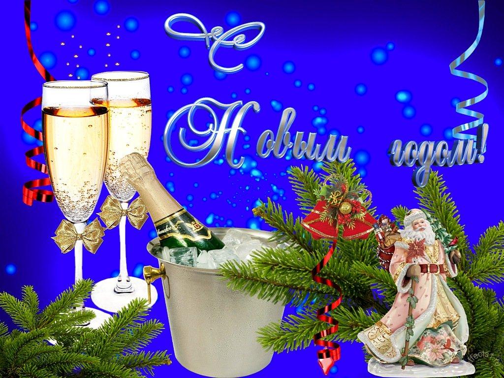 Открытки удачного нового года