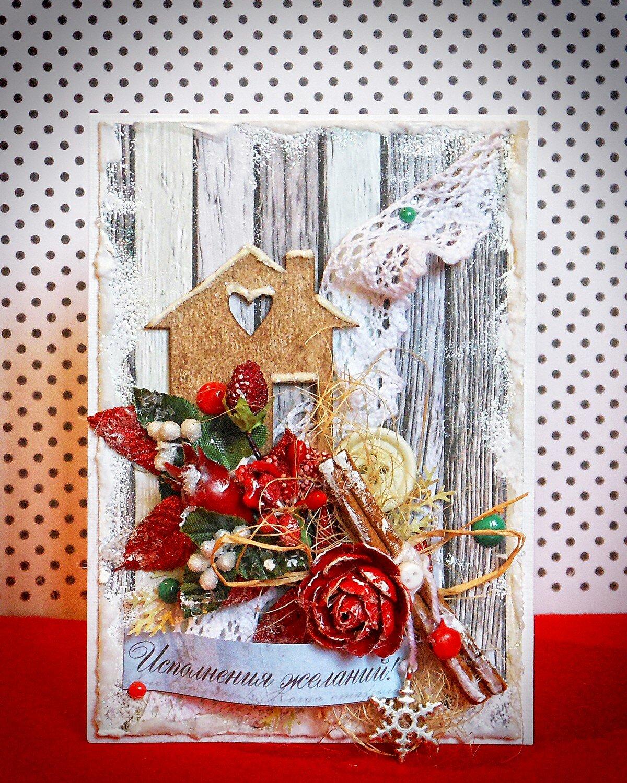 Новогодние скрап открытки ярмарка мастеров, знаку зодиака