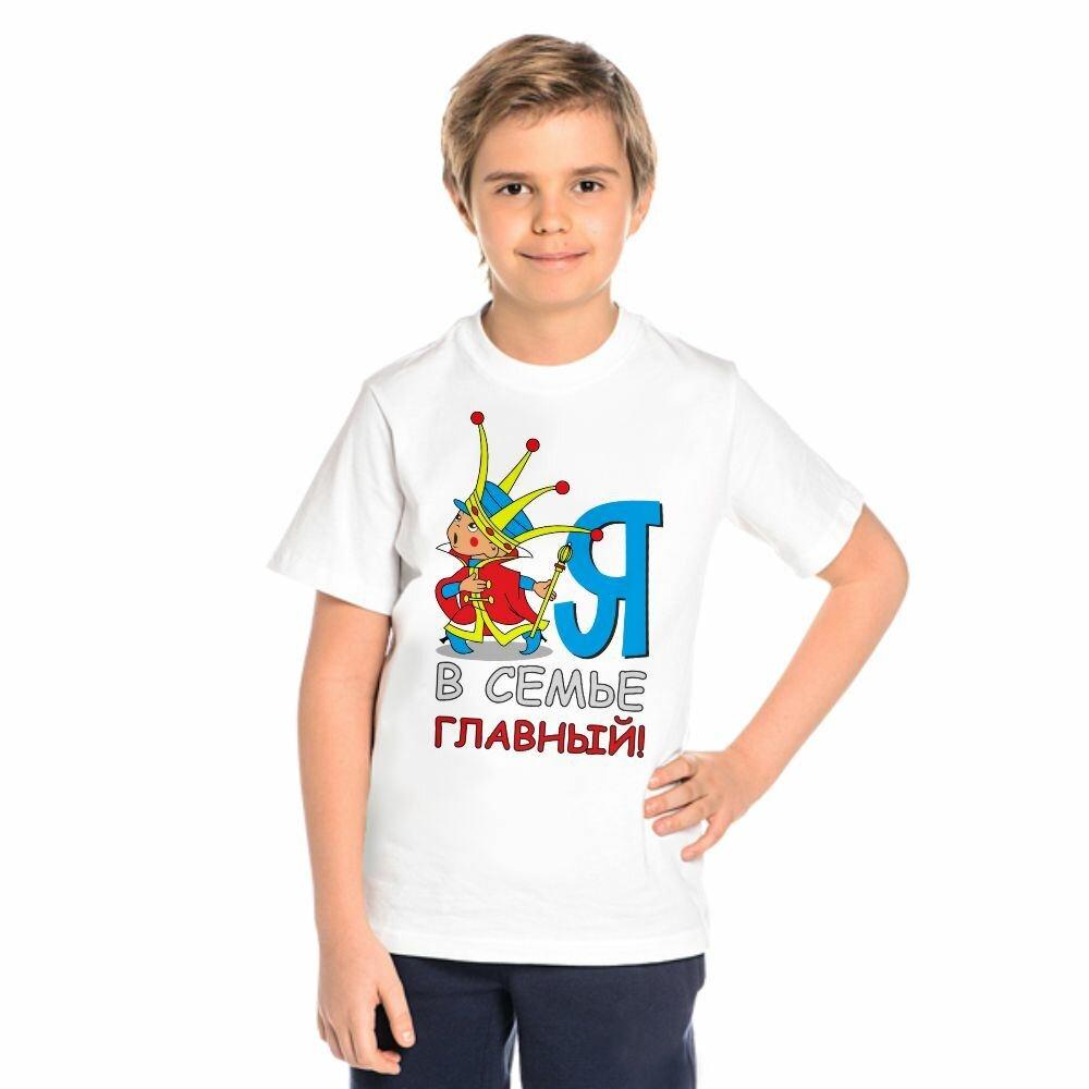 Прикольные рисунки на детские футболки, поздравления дню юриста