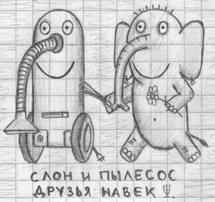 Картинки которые можно легко срисовать смешные с надписями