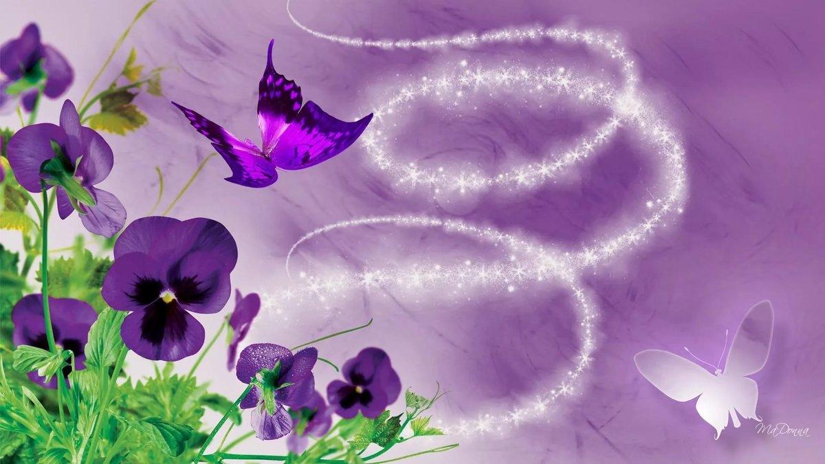 Своим, открытка с фиолетовым цветком
