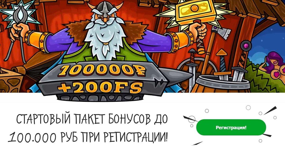 официальный сайт казино х 6