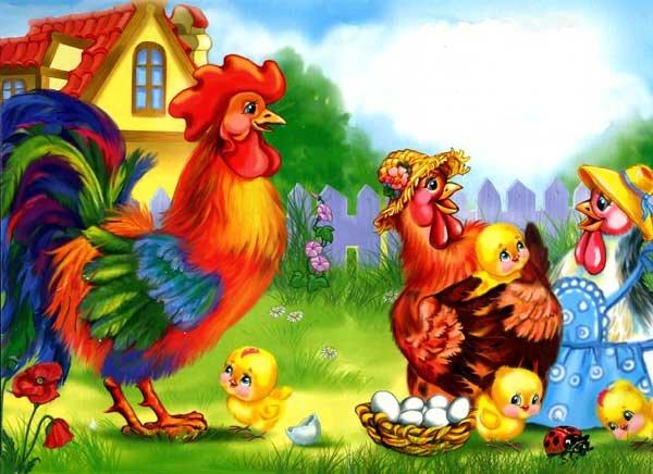Курица петух и цыплята картинки для детей, февраля коллегам