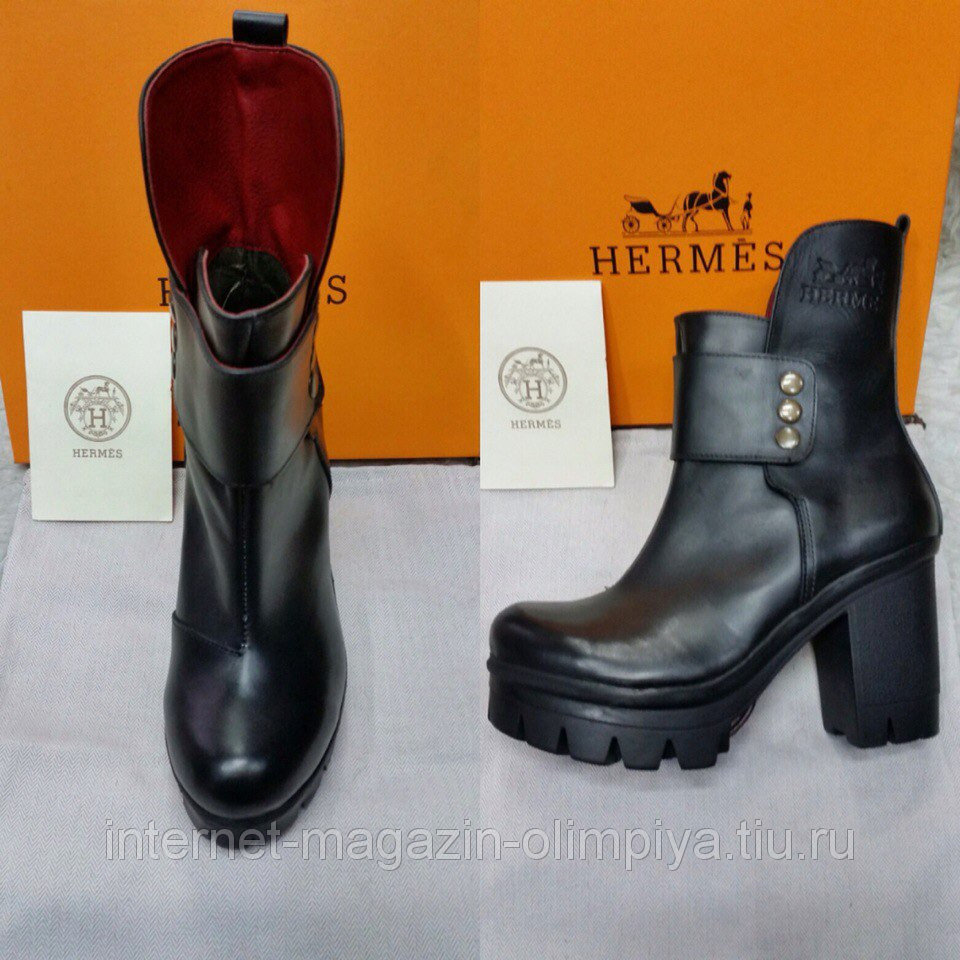 9cbeeaafb361 Ботинки Hermes женские. Обувь в России. Сравнить цены, купить  потребительские Перейти на официальный
