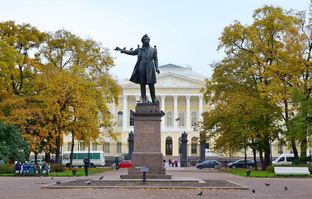 Картинки памятник пушкину в санкт-петербурге