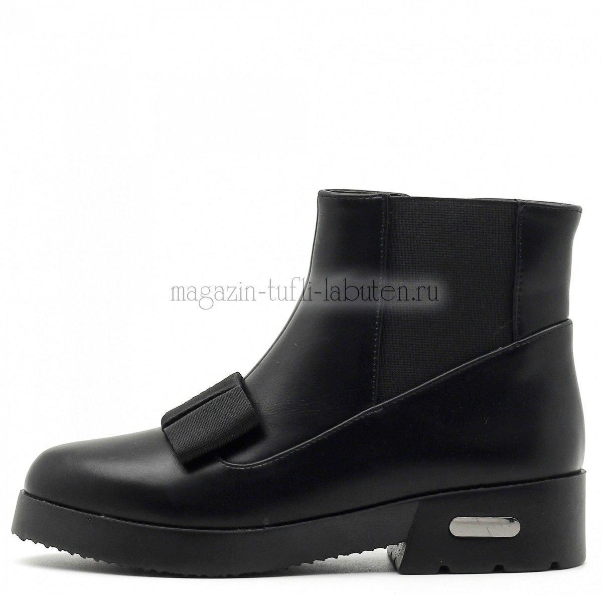 6e61f0c0f283 Ботинки Hermes женские. «Ботинки женские в Оленегорске. Ботинки женские» Сайт  производителя.
