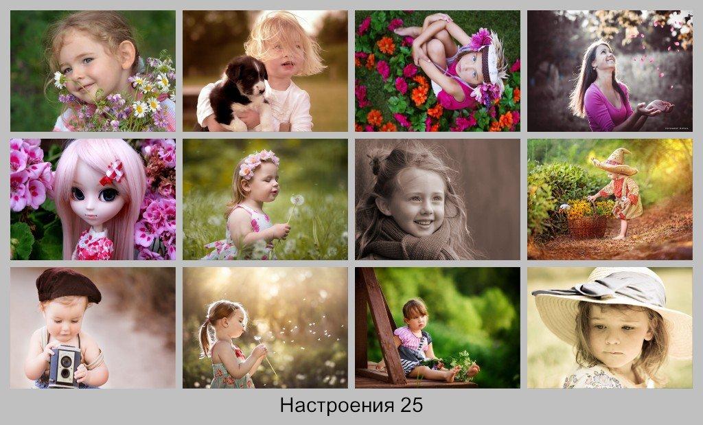Дети Девушки Фото Обои рабочий стол