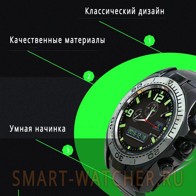 Умные часы Smart Watch SW007. Умные Часы   Реальные И Отрицательные Отзывы  О Часах Подробнее 78a6fce8a0127