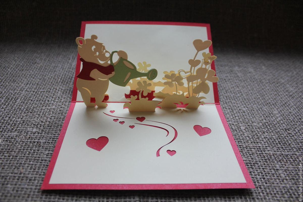Поздравительные 3д открытки