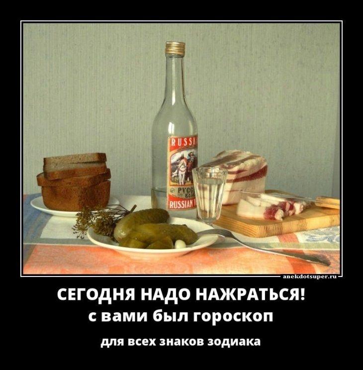 Заставку, прикольные картинки с предложением выпить