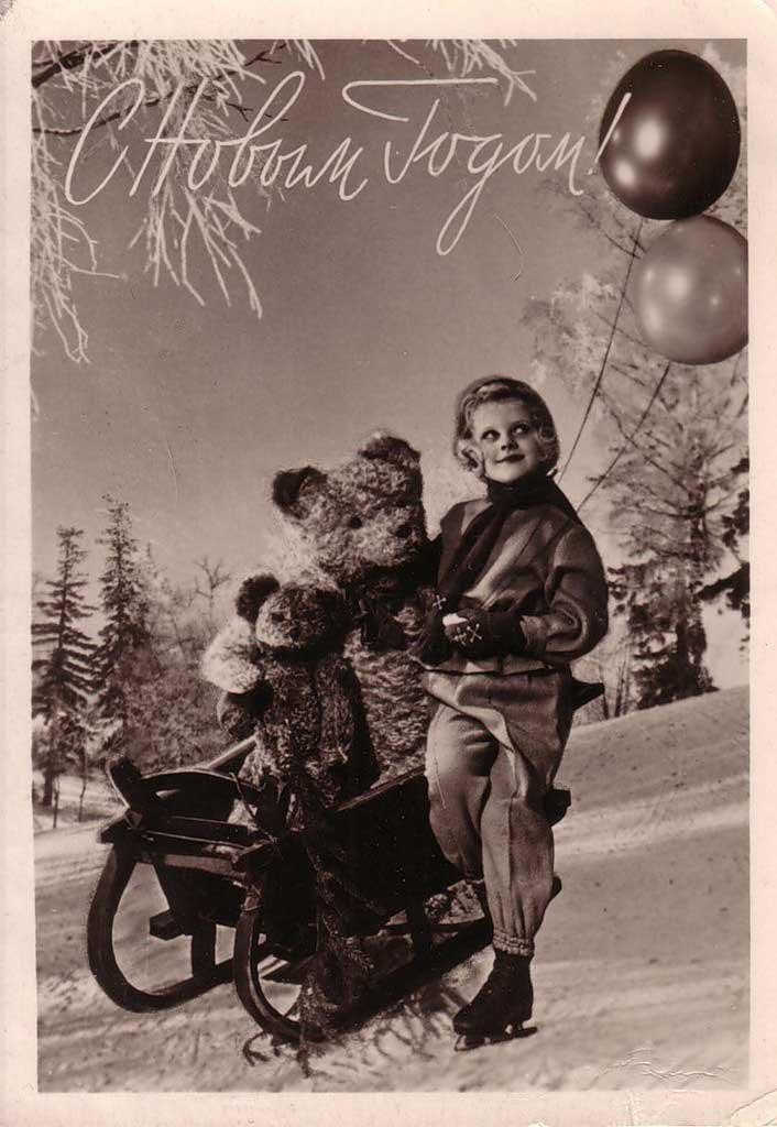 Фото 70-х открытки, самые родные