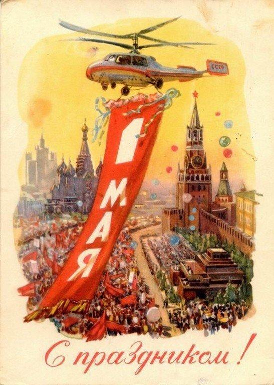 Время года, мир советских открыток