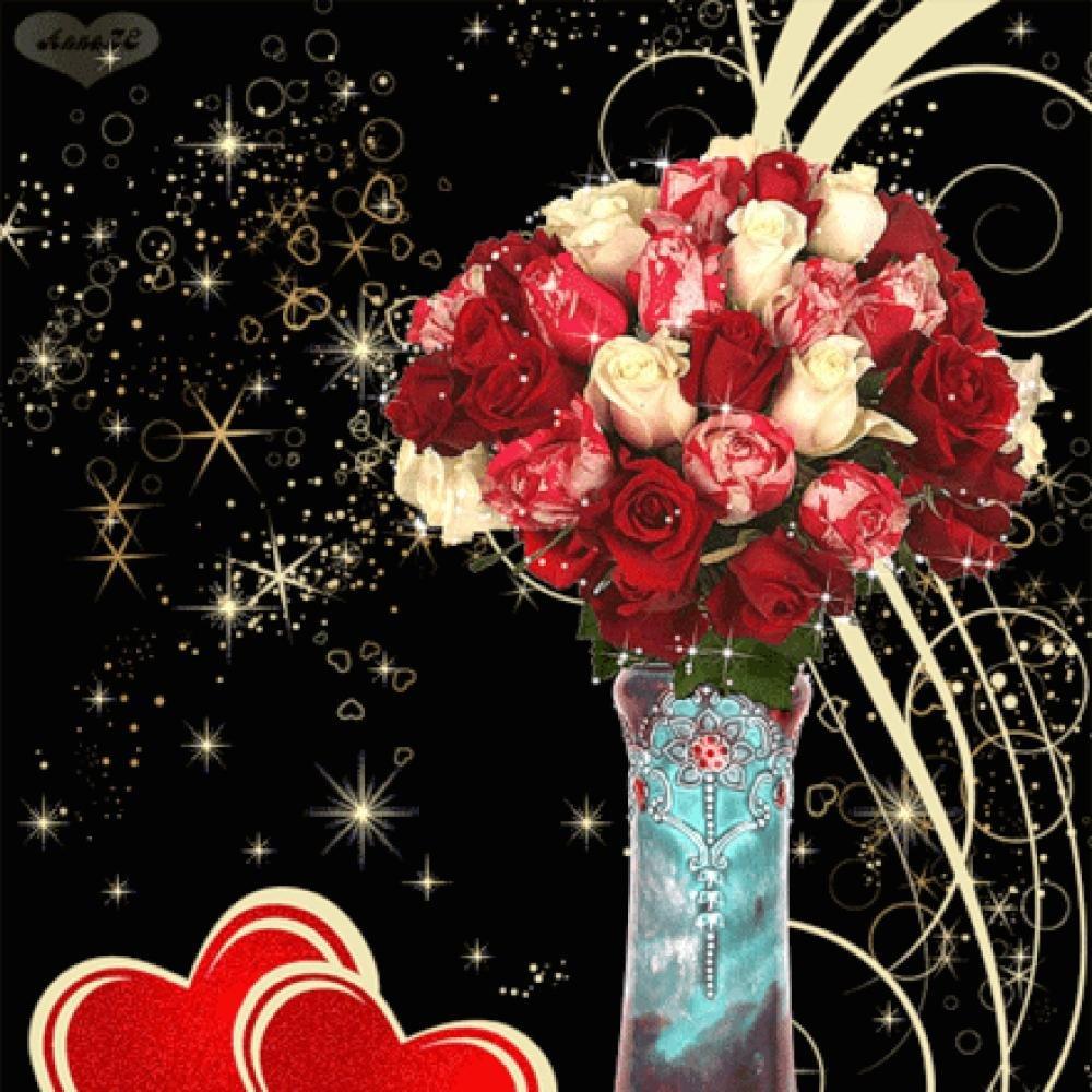 Картинки цветы любовь анимация, открытку мужчине открытки