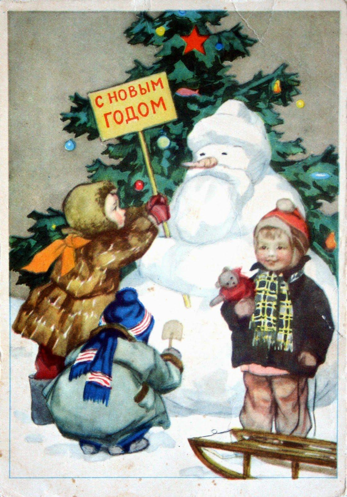 Смешных картинках, новогодние открытки 50х годов