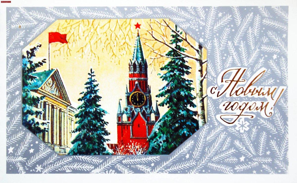 вагонов неоднократно москва открытка поздравление с новым годом рецепт фото сладких