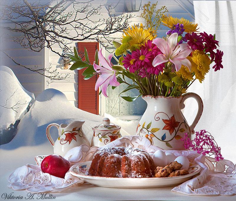 Открытка чудесного утра прекрасного дня