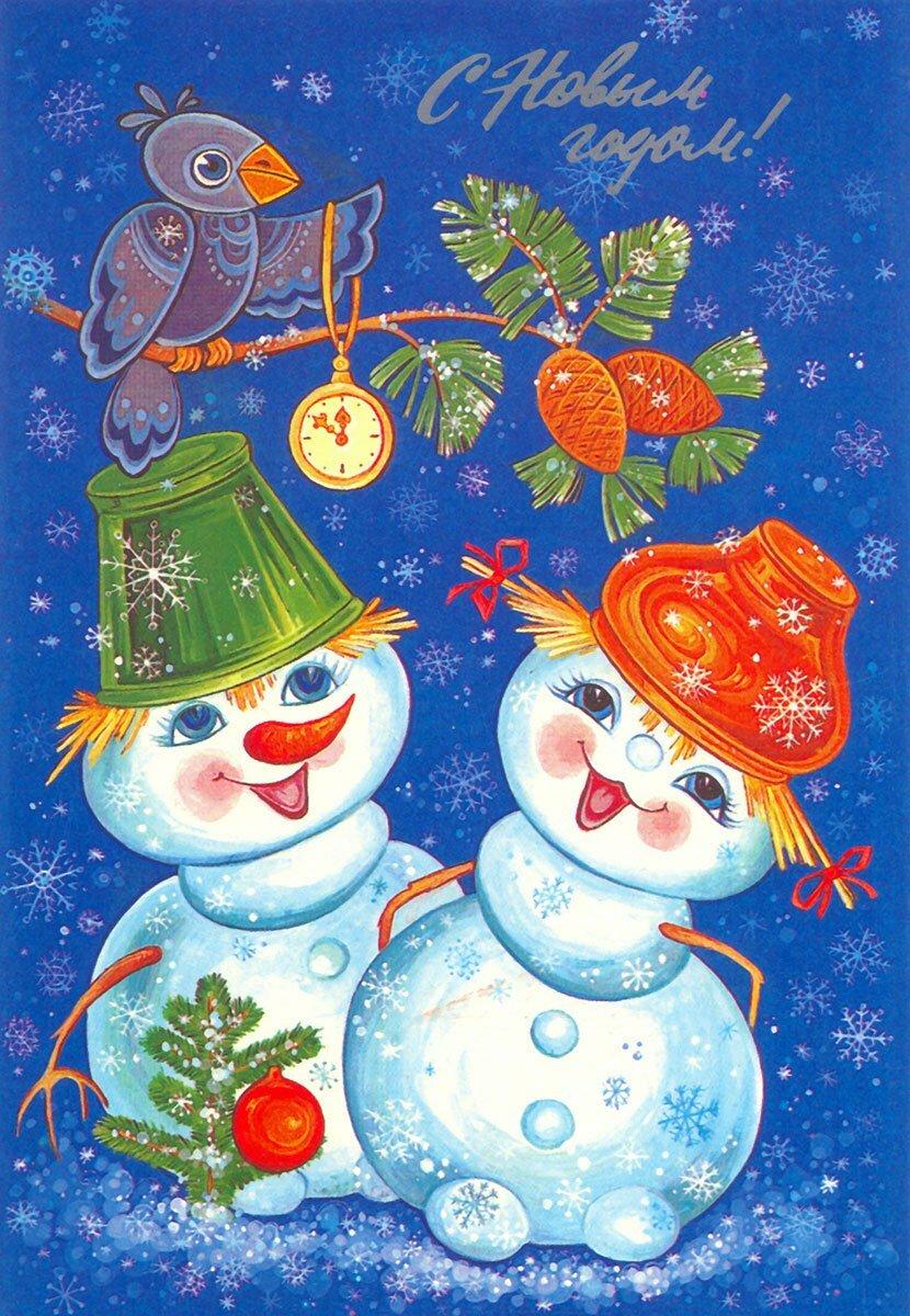 Открытки, открытки и рисунки нового года