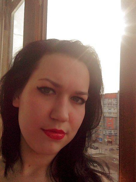Сайт знакомств в городе краснодоне