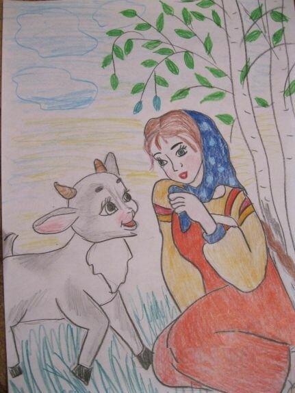 Детские рисунки аленушка и братец иванушка