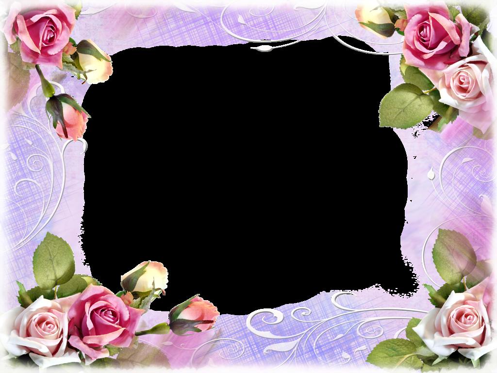 Открытка с днем рождения рамка для фотошопа