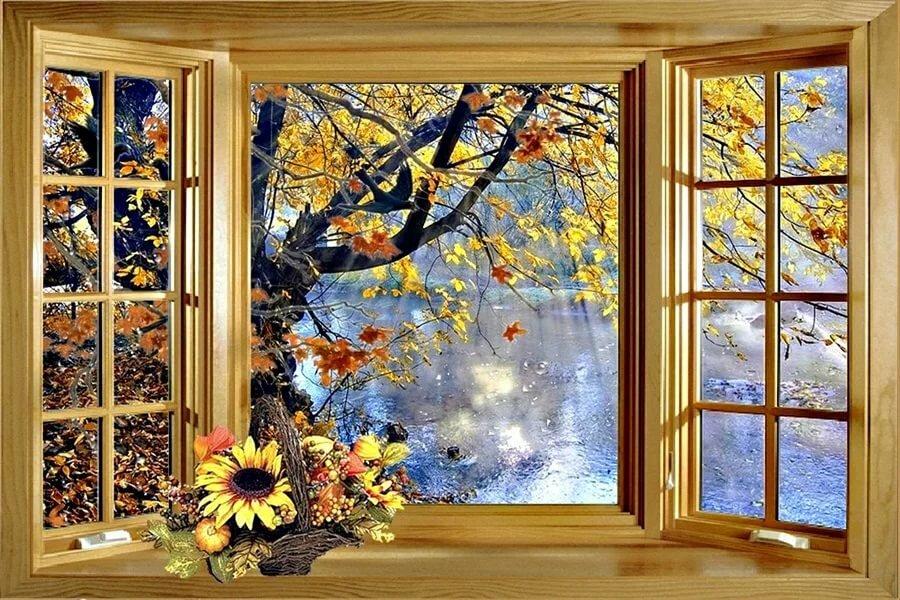 окне картинки осень за окном пишет также