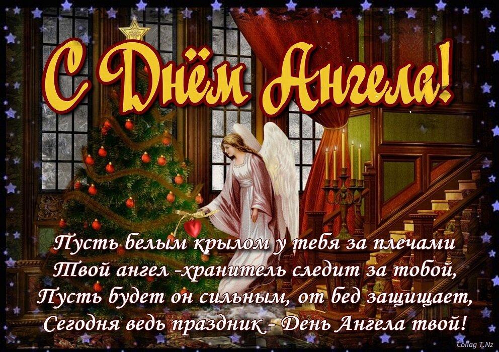Открытка с днем имени василий, празднику сретения господня
