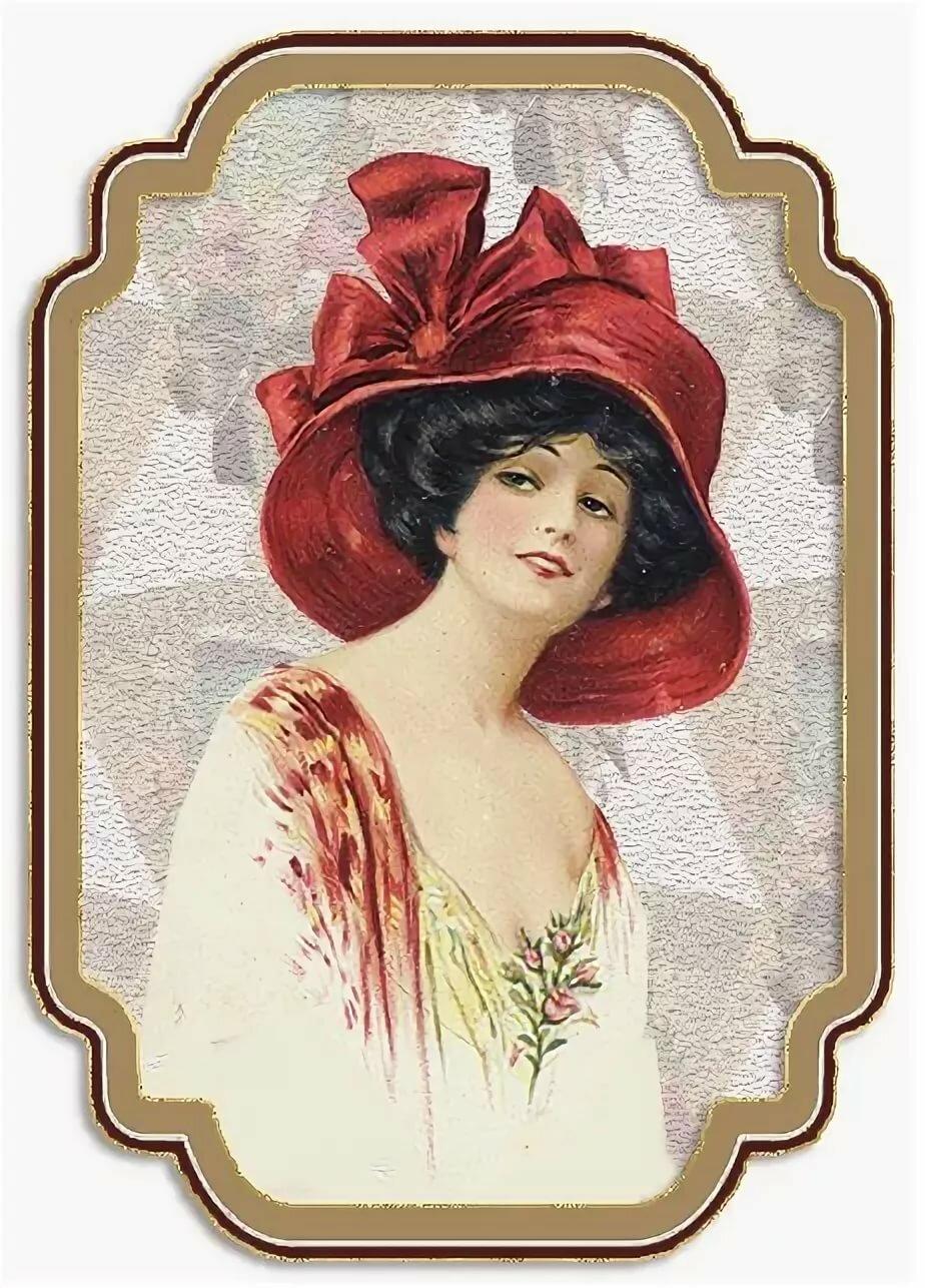 Образ женщины в открытке, днем рождения прикольные
