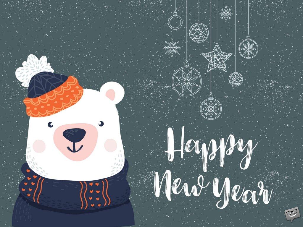 Мая днем, открытка обложка на новый год 2019