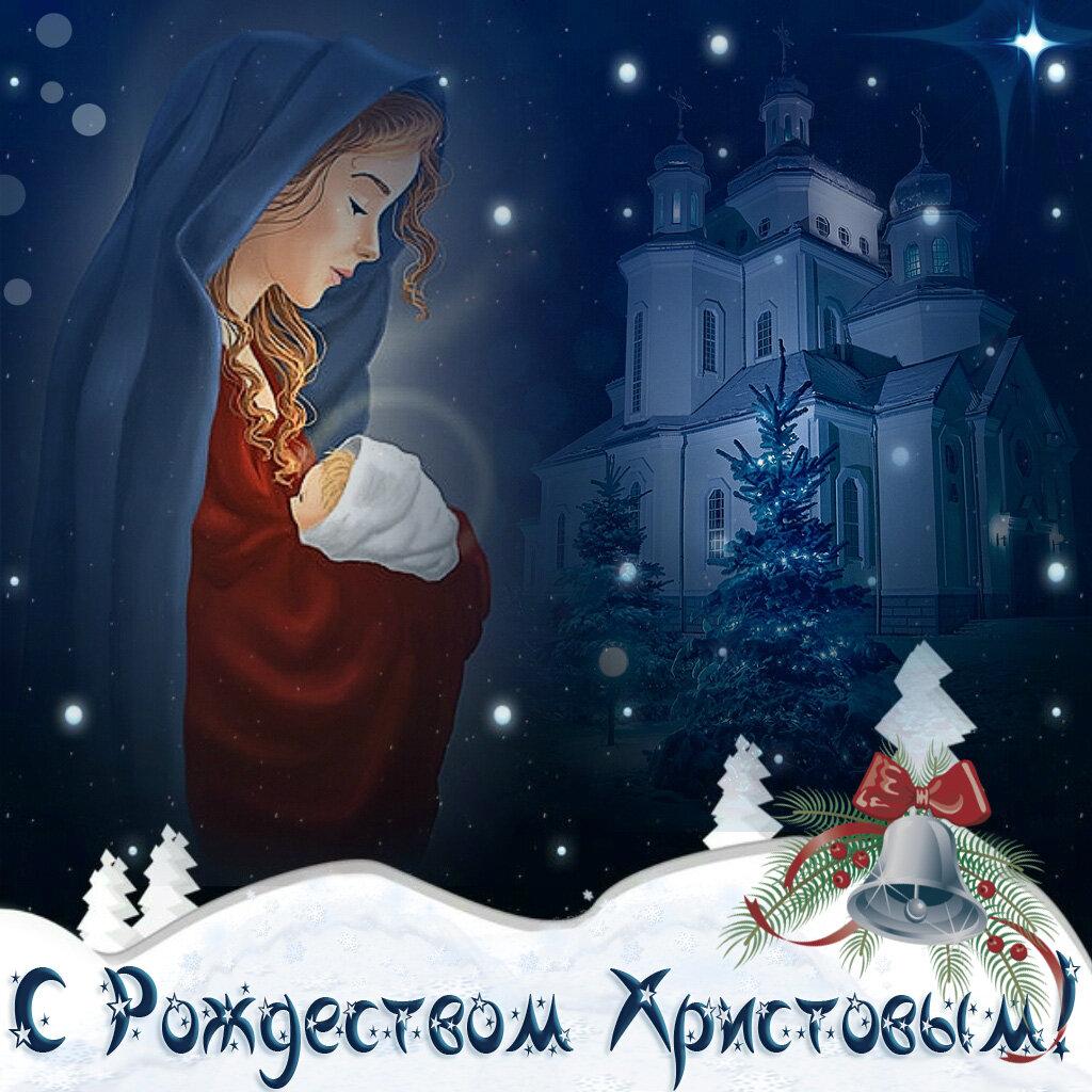 Рождественскую открытку 2012