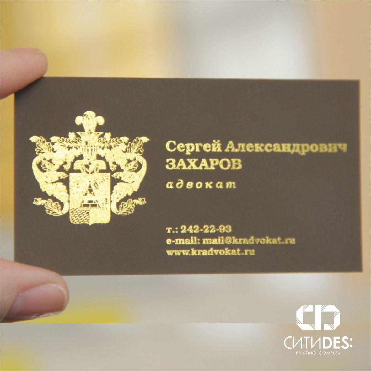 боня фото образец визиток для юриста катом еще