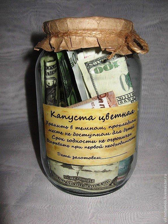 оригинальные поздравления к денежному подарку