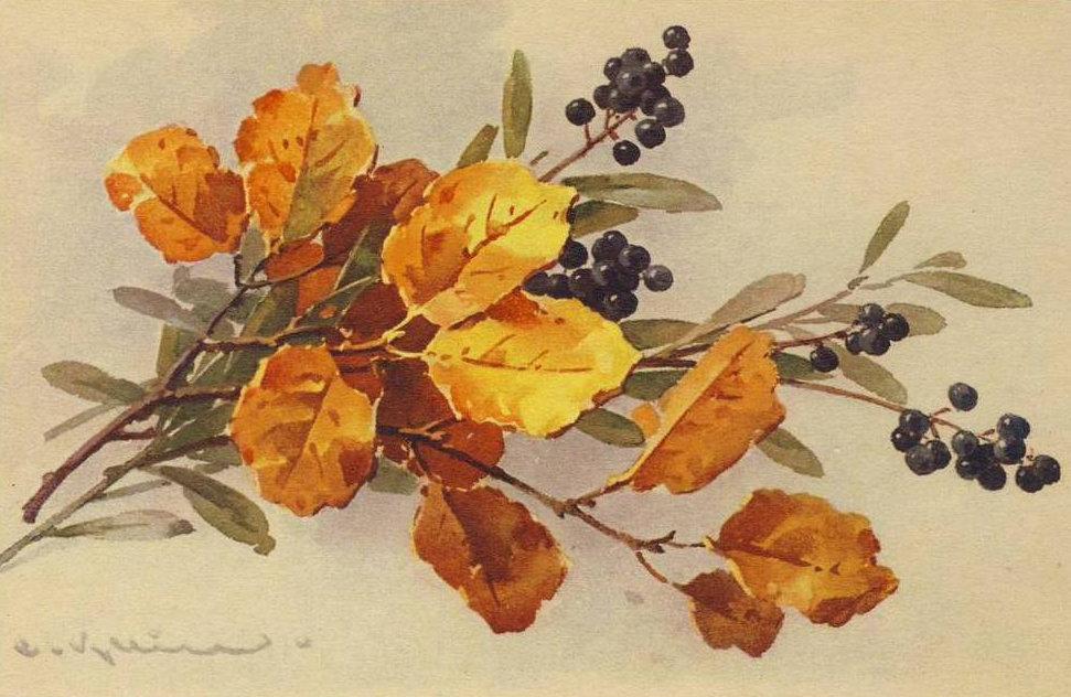Осень на советских открытках, открытки девушке открытка