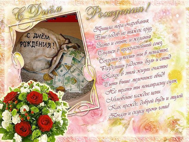 Поздравления картинки с днем рождения тете