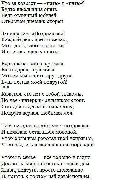 Переделанные стихи на 18 лет