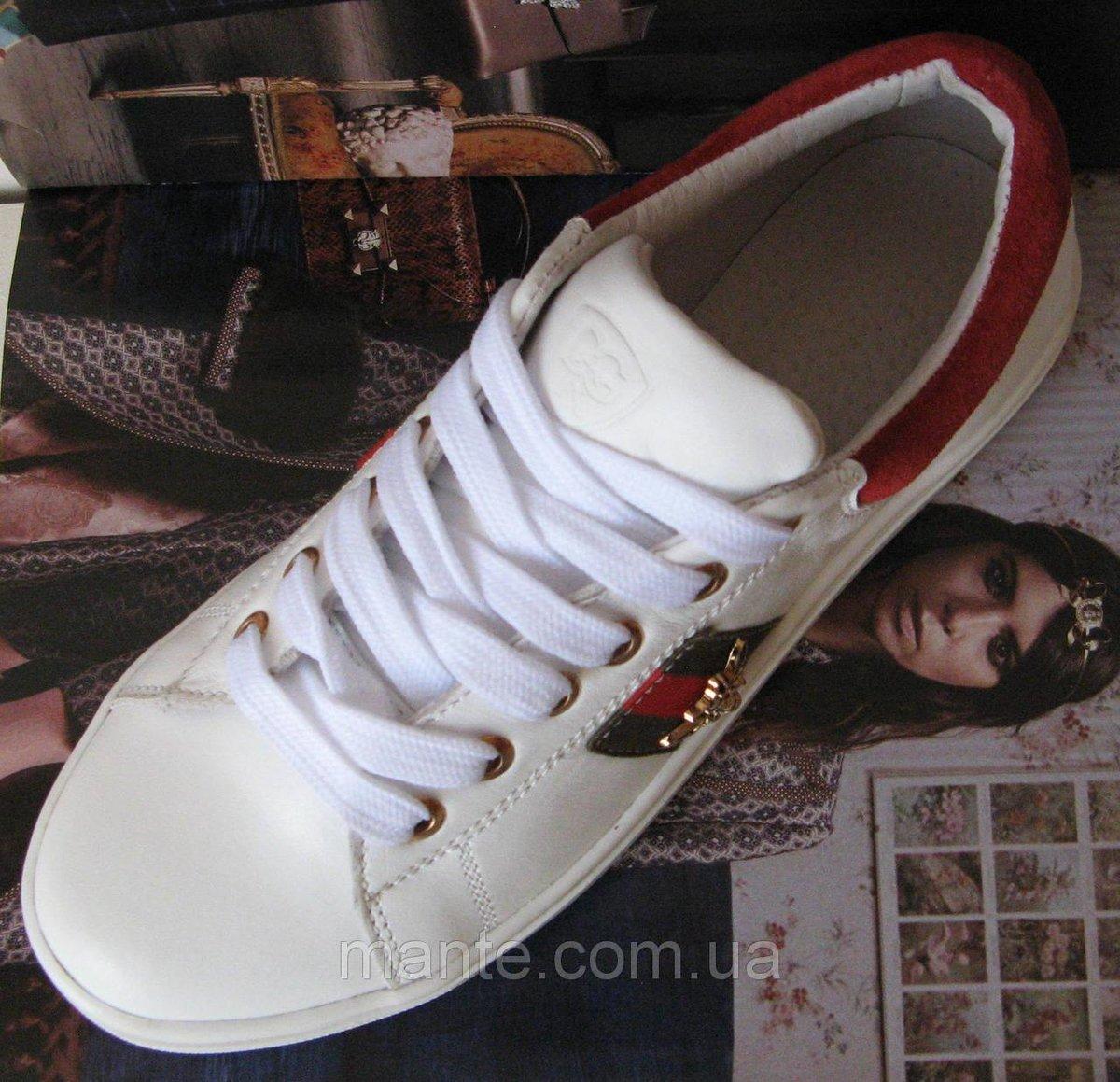 451ab8534694 Ботинки зимние Gucci женские. Купить женские ботинки (Гуччи) в интернет- магазине Подробнее