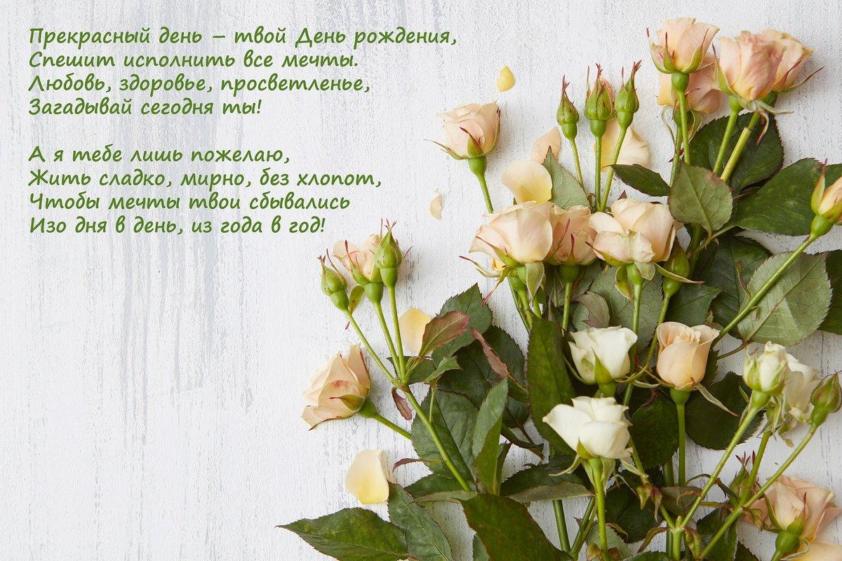Фото для открытки с днем рождения женщине