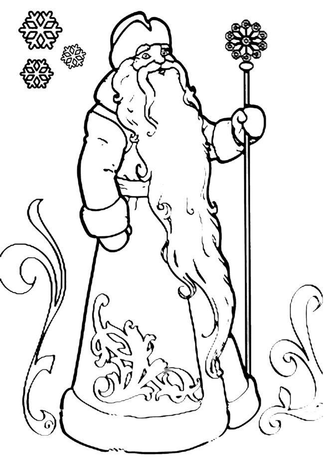 Дед мороз большая картинка распечатать расскажем