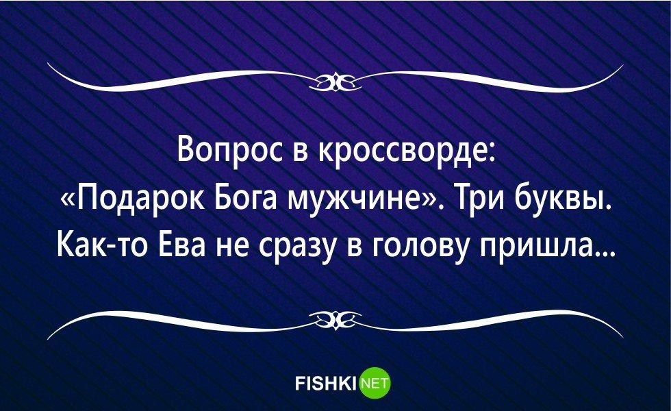 Прикольные картинки с надписями ржачные для поднятия настроения новые, днем татарстана поздравительные